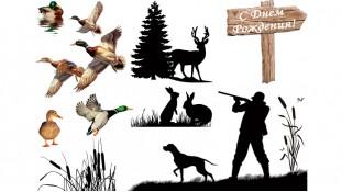 Съедобная картинка Охота 3