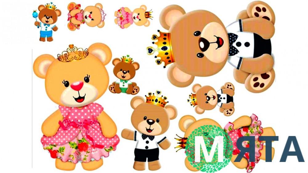 Мишки детские