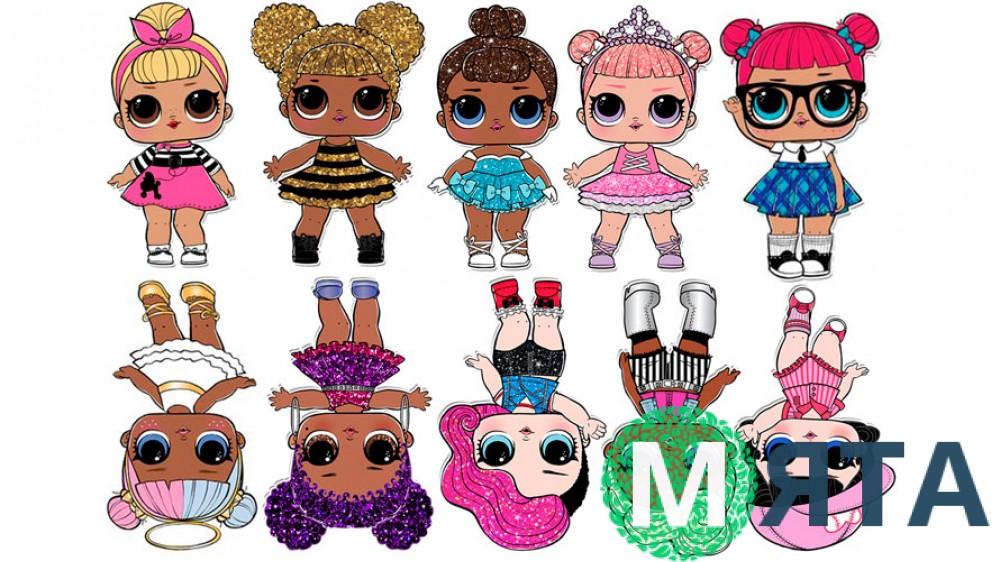 Куклы Лол 23
