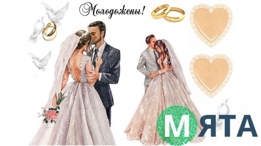 Свадебная 6