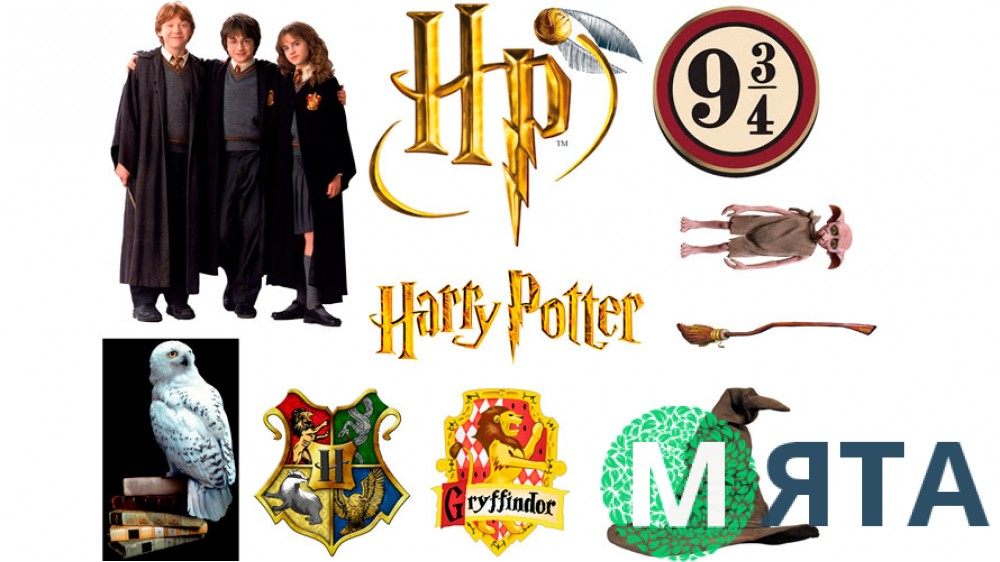 Съедобная картинка Гарри Поттер 4
