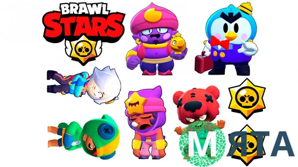 Brawl Stars 13