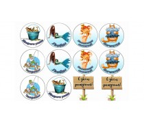 Рыбалка 11