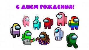 Съедобная картинка Амонг ас (Among Us) 5