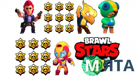 BRAWL STARS (БРАВЛ СТАРС) 21