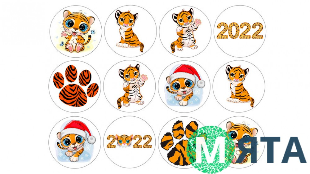 Новогодняя картинка Тигр 2