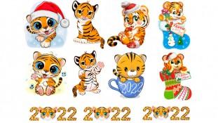 Новогодняя картинка Тигр 3