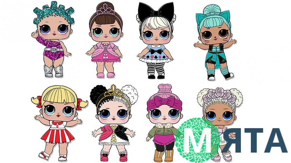 Куклы Лол 2