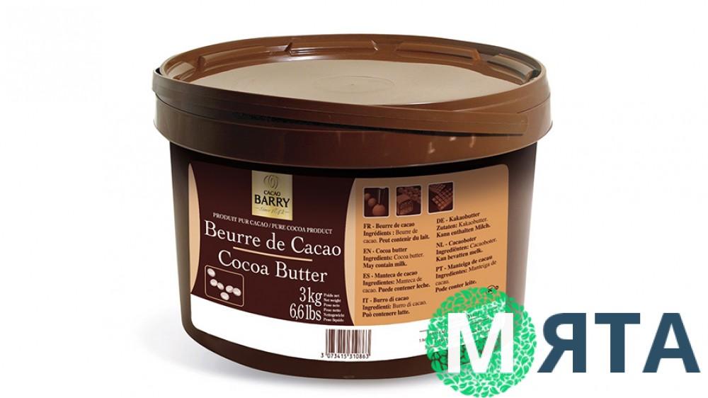 Какао масло Cacao Barry (каллеты)