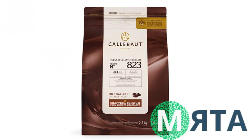 Шоколад молочный Callebaut 823. 33,6 %