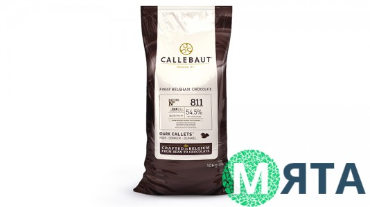 Шоколад темный Callebaut 811. 54,5 %