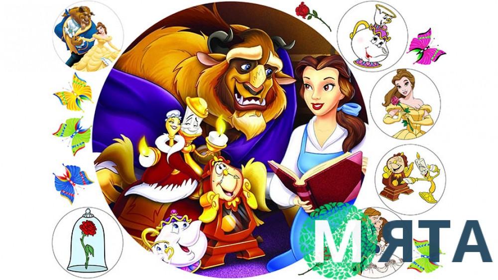 "Съедобная картинка ""Красавица и чудовище"" 2"