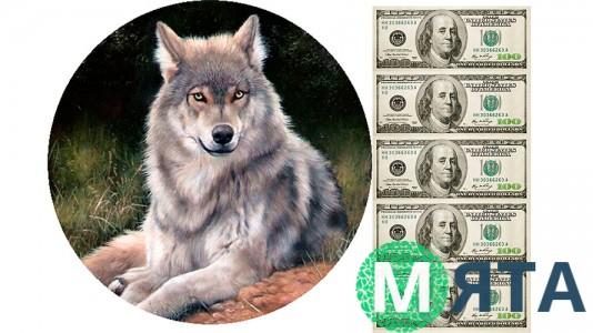 Съедобная картинка Волк