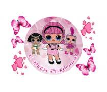 Куклы Лол 13