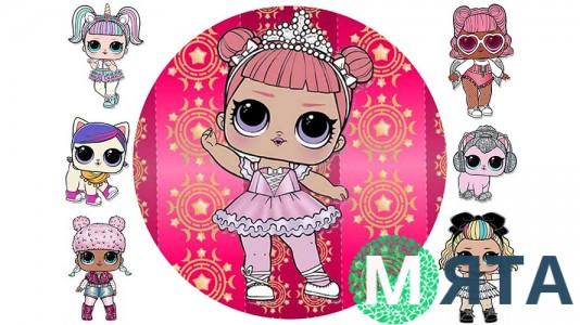 Куклы Лол 14