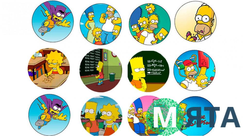 Симпсоны 4