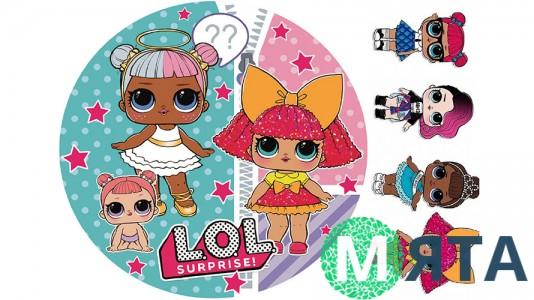 Куклы Лол 16