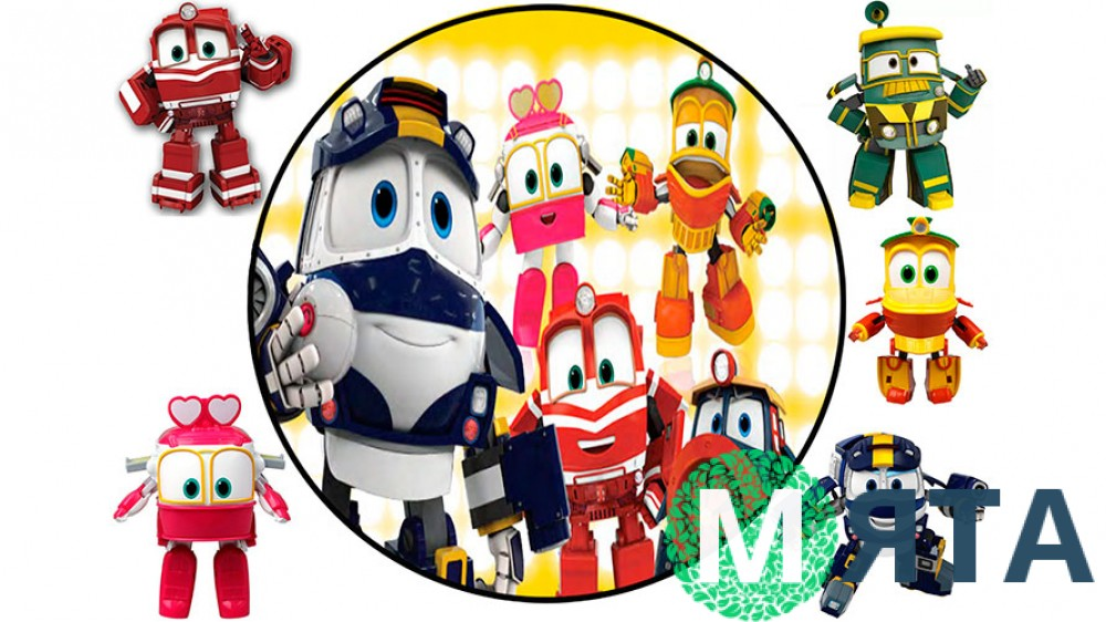 Роботы-поезда 1
