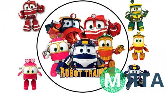 Роботы-поезда 2