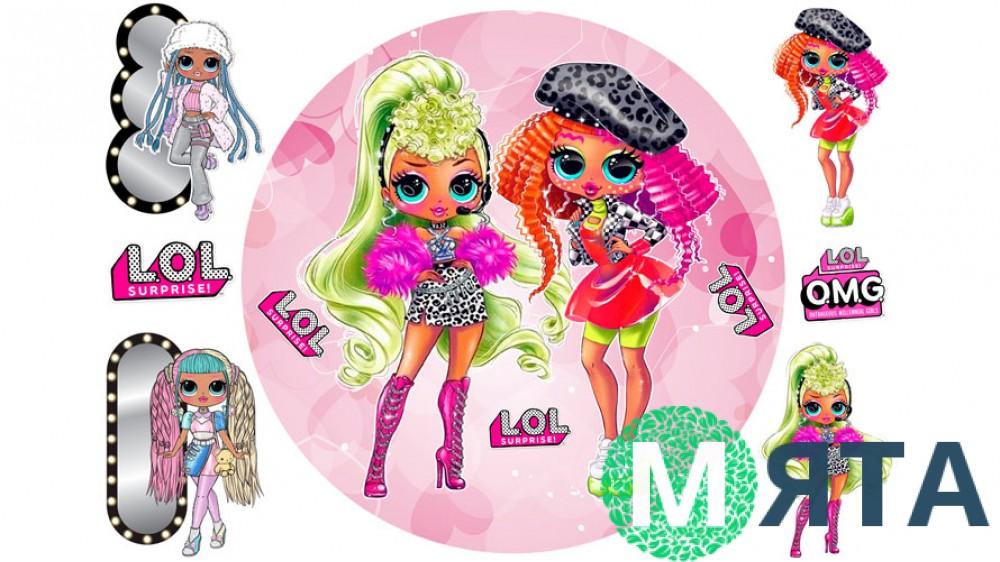 Куклы Лол 20