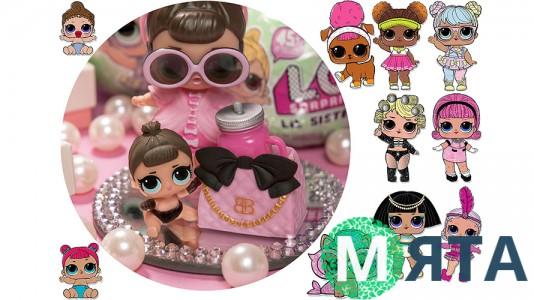 Куклы Лол 6