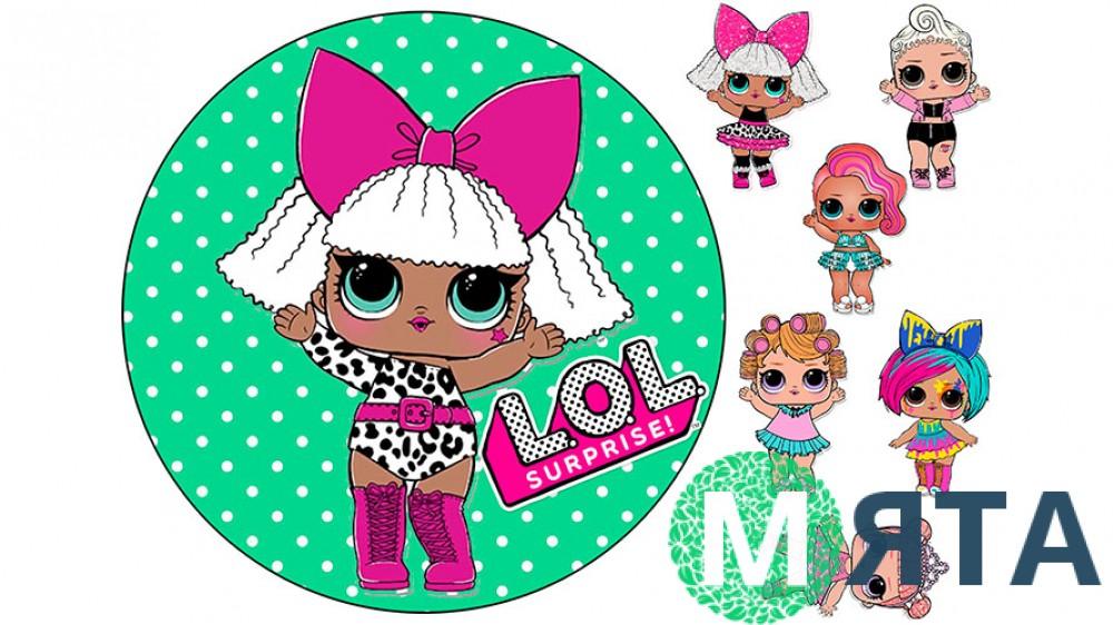 Куклы Лол 22