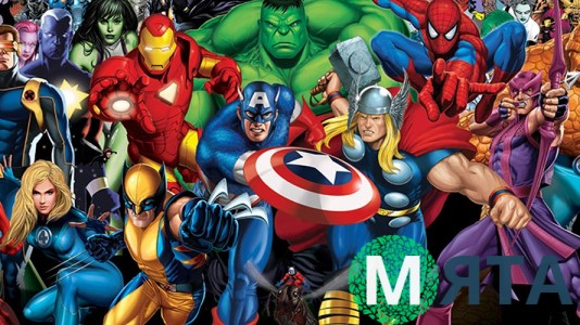 Супергерои 4
