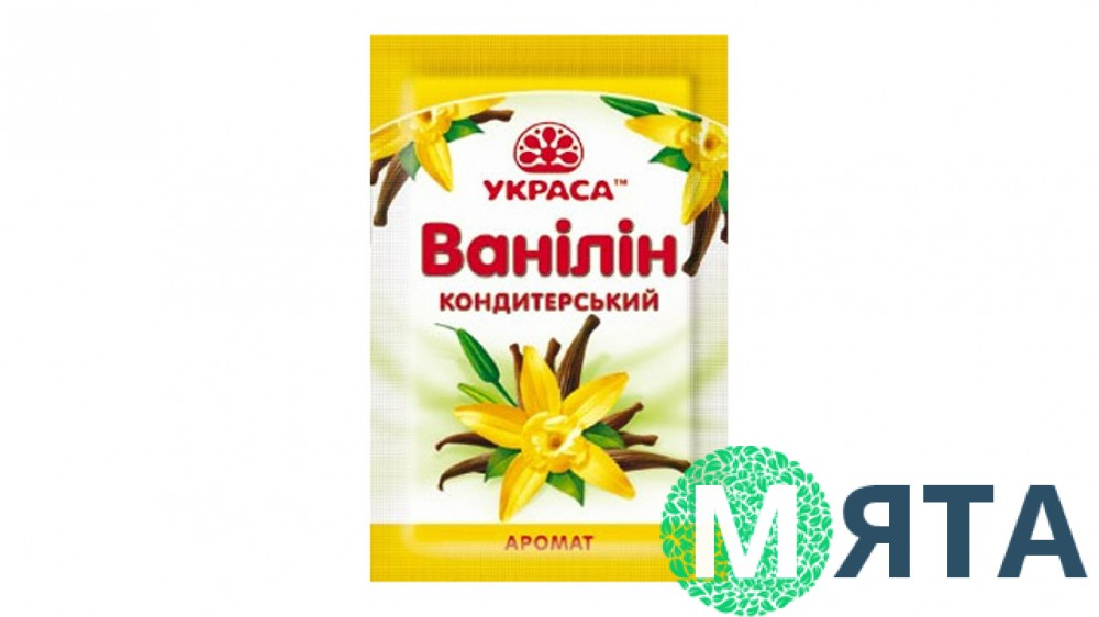 Ванилин Аромат, Украса