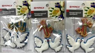 УЦЕНКА! Набор Два голубя с крестиком
