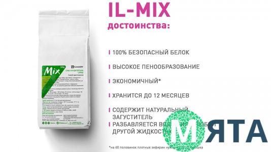 IL-mix (ил-микс)