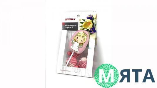 Набор Розовый ангелок на палочке, безе, шарики