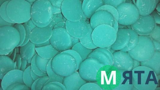 Глазурь кондитерская голубая, (zip pack)