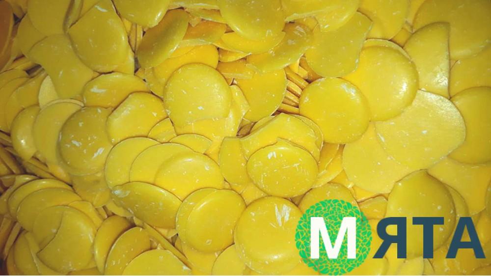 Глазурь кондитерская желтая, (zip pack)