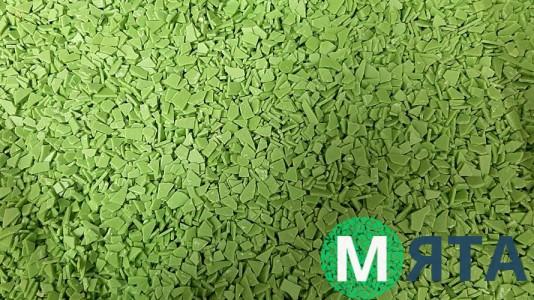 Осколки зеленые, (zip pack)