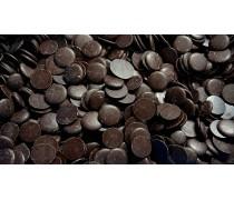 Шоколад черный 70%, Nutkao