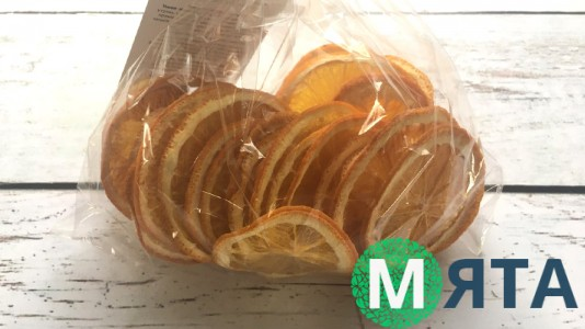 Апельсиновые чипсы, 50 грамм