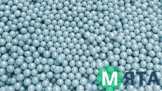 Мягкие сахарные шарики, Голубые