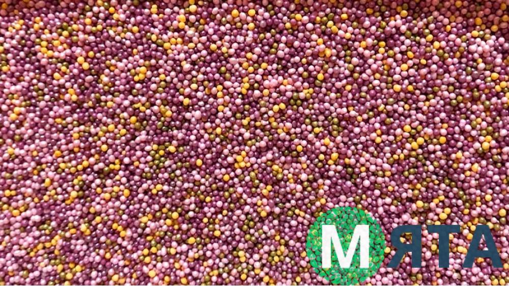 Мягкие сахарные шарики МИНИ, Разноцветный Микс