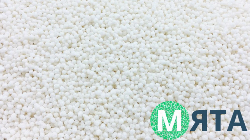 Воздушный рис 1-3 мм, белый