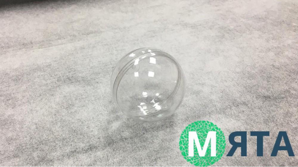 Прозрачный шар 5см