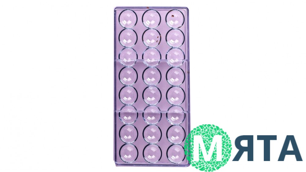 Поликарбонатная форма для конфет Полусферы №2