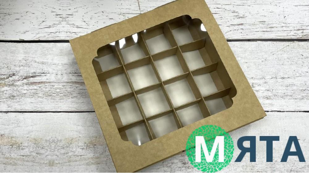 Коробка для конфет, 16 штук, крафт