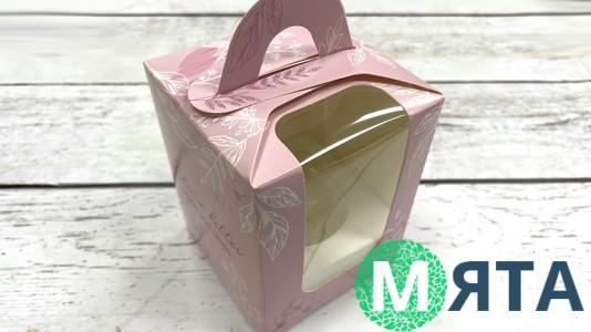 Коробка для 1 капкейка, с ручкой, Розовая