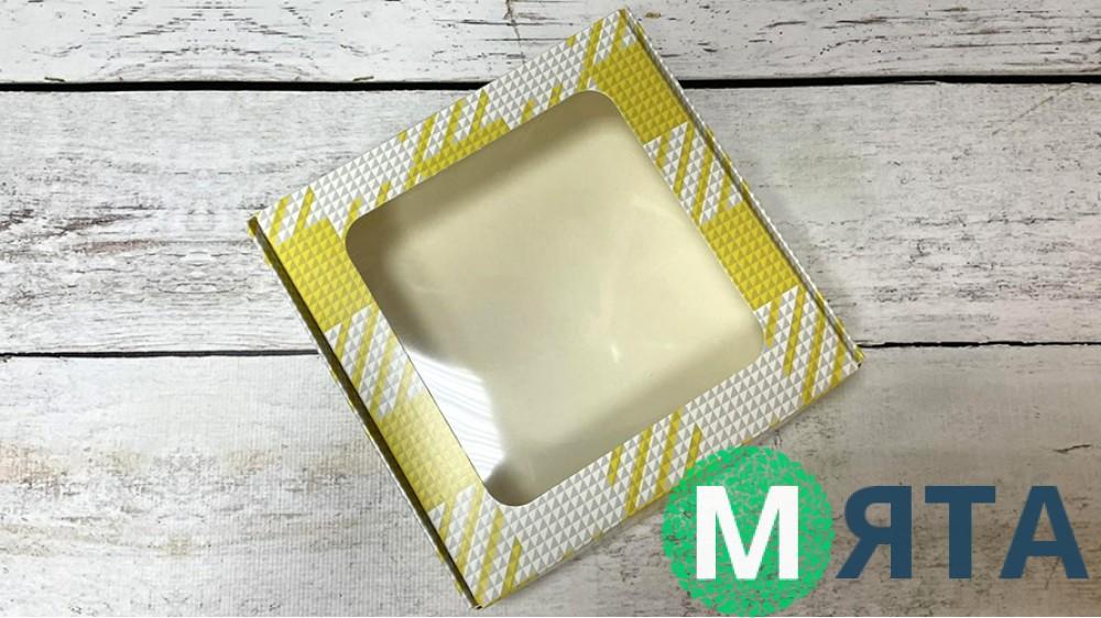 Коробка для пряников, 15х15 см, Желтая Клетка