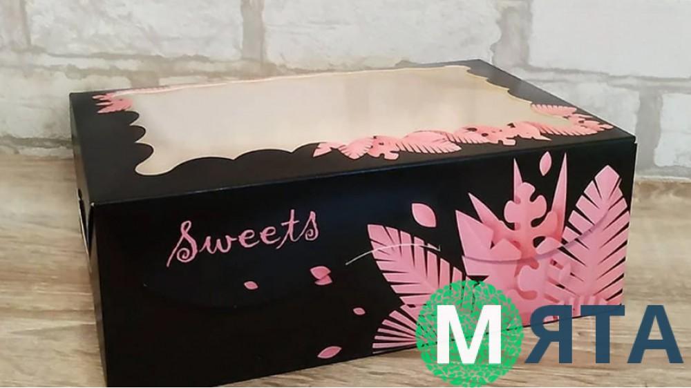 Коробка на 6 капкейков, Черная с листьями