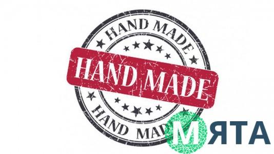 Наклейка Hand Made, 18 шт