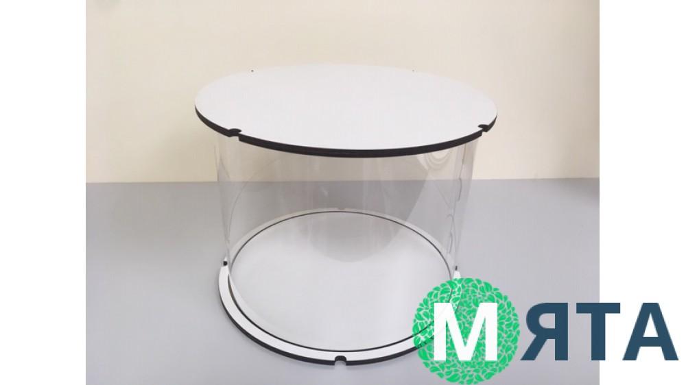Прозрачная коробка для торта, белое двп. 25см