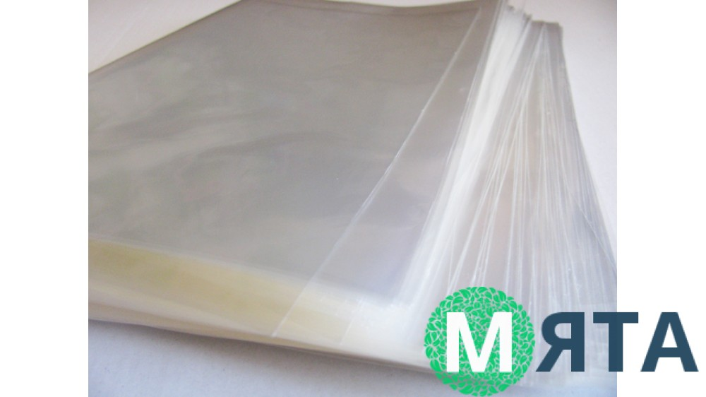 Пакеты прозрачные для пряников