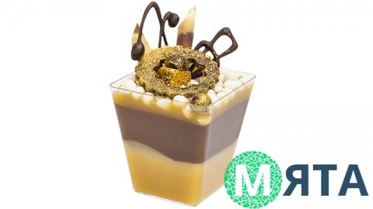 Стаканчики для десертов Пирамида, 60 мл