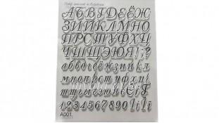 Штамп-вырубка Алфавит Украинско-Русский